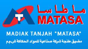 MADIAK TANJAH ( MATASA )